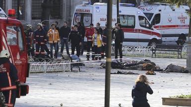 """أميركا تحذر رعاياها من تهديدات """"جدية"""" في تركيا"""