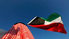 Kuwait sentences two to death over 'spying for Iran'