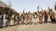 Yemen peace talks postponed: U.N.