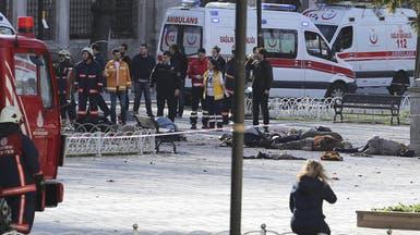 11 قتيلاً بانفجار وسط اسطنبول.. وتركيا تتهم داعش