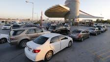 Bahrain raises gasoline prices