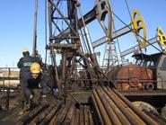 التشيك تكتشف تلوثاً جديداً في النفط الروسي