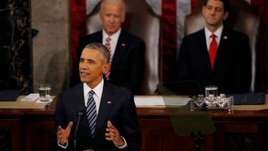أوباما: أميركا الأقوى على وجه الأرض قاطبة