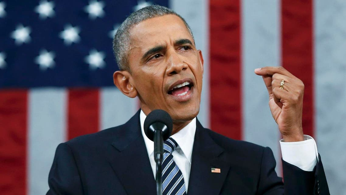 U.S. President Obama delivers final State of the Union address to a joint session of Congress in Washington. (Reuters)