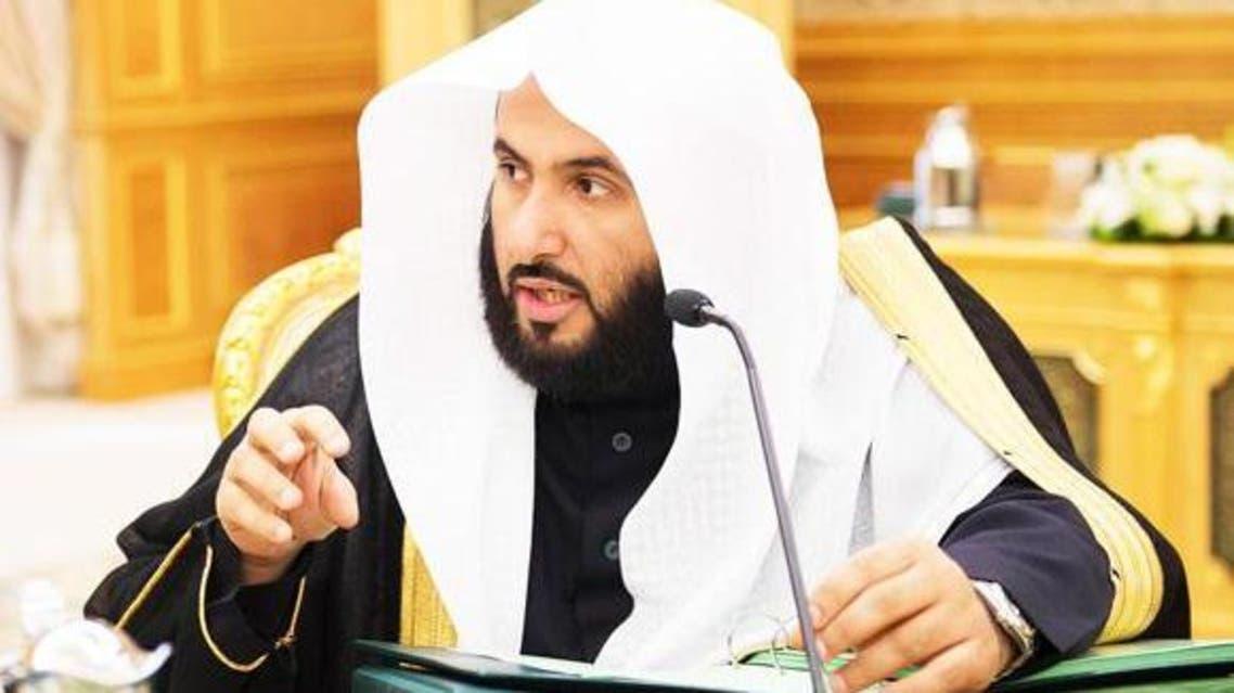 Saudi Mnster Of Justice