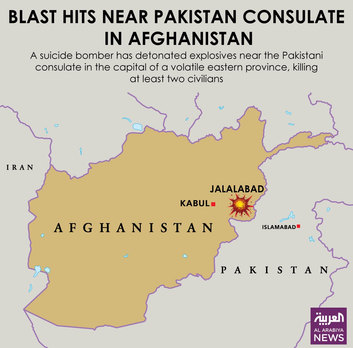 Infographic: Blast hits near Pakistan consulate in Afghanistan
