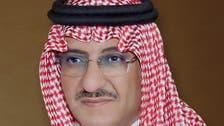 عرب دنیا کو خطرناک چیلنج درپیش ہیں: سعودی ولی عہد