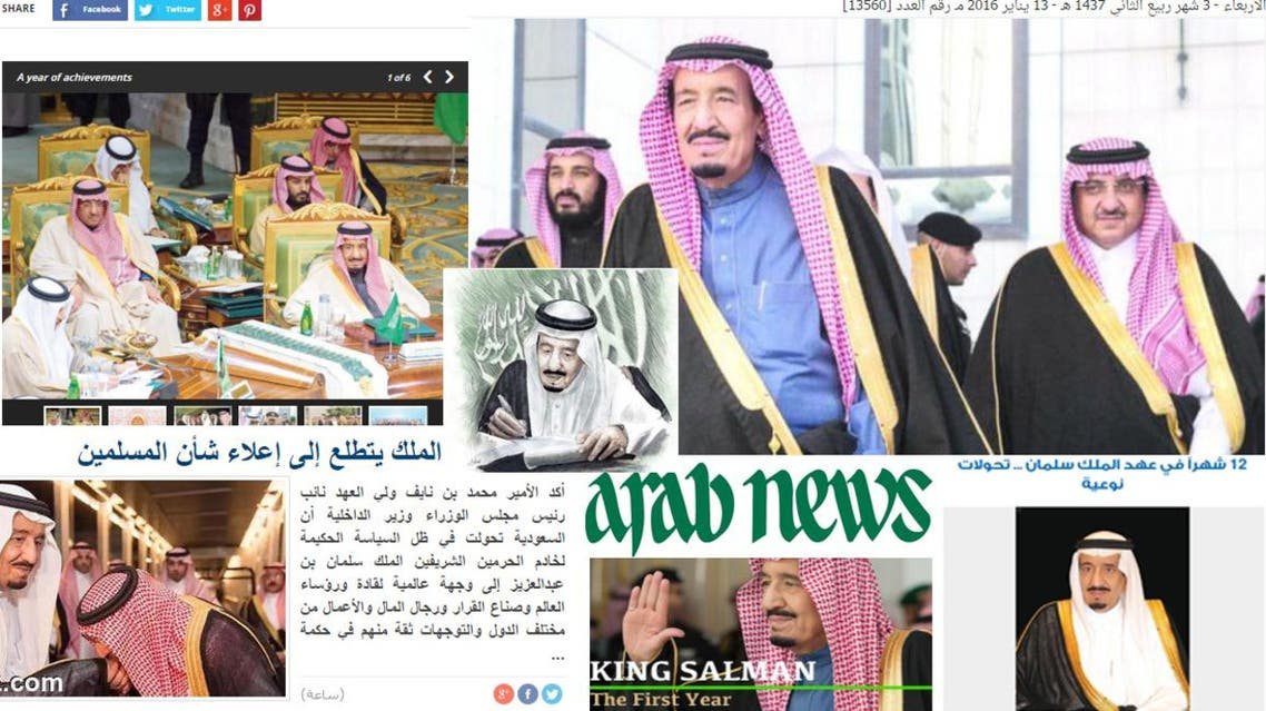 King Salman became the ruler of Saudi Arabia after his half-brother, the late King Abdullah, died on Jan. 23, 2015. (Screebshots from Saudi media)