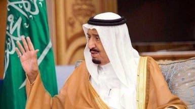 بأمر الملك سلمان.. برنامج مساعدات إلى سوريا