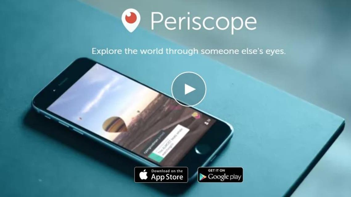 Periscope lets people use smartphone cameras and microphones to live-stream what is happening around them, complete with commentary. (screenshop via periscope.tv)