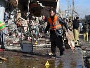 باكستان.. انتحاري يقتل 65 شخصاً وطالبان تتبنى