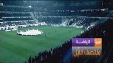 نشرة #الرياضة_العربية الساعة 12 بتوقيت السعودية ليوم الثلاثاء 12.01.2015 #أن_تعرف_أكثر