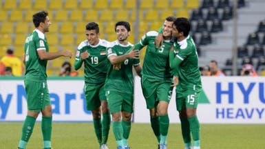 العراق تبدأ مشوارها بكأس آسيا بالفوز على اليمن