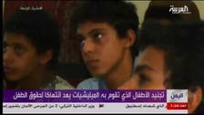 Pictures show Houthi militia vaccinating child soldiers