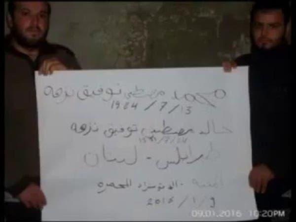 بالفيديو.. خطف لبنانيين في ليبيا والخارجية توضح