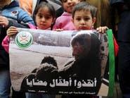 زيادة مقلقة في محاولات انتحار الأطفال في مضايا السورية