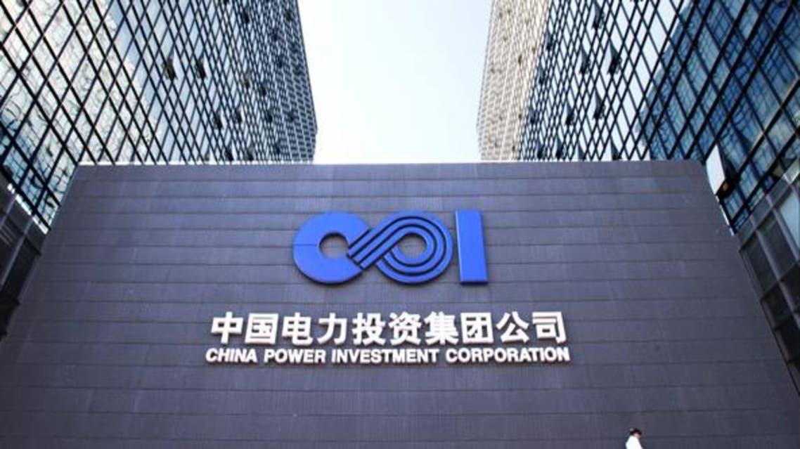 الصين - استثمار