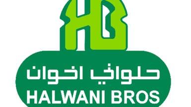 حلواني إخوان توزع 31.4 مليون ريال عن أرباح 2019