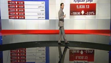 انخفاضات حادة في السوق السعودية رغم النتائج الإيجابية للبنوك
