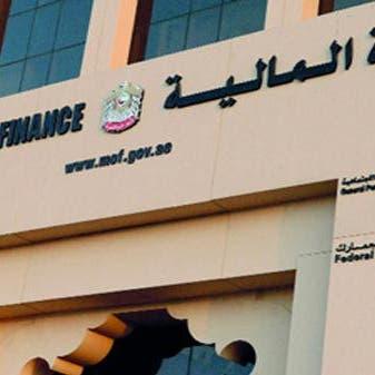 """الإمارات.. تطبيق قانون """"الإعسار"""" لقضايا شيكات دون رصيد"""