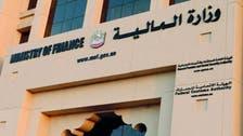استكمال تأسيس مكتب إدارة الدين العام الإماراتي