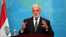 Iraq gets Saudi envoy credentials despite anti-Riyadh anger