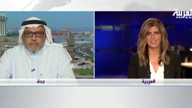 """حلواني إخوان"" تحقق أرباحاً بـ 115 مليون ريال عن 2015"