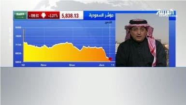 خسائر حادة تجتاح سوق السعودية والمؤشر دون 5900 نقطة