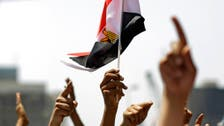 Egypt arrests Facebook page administrators ahead of revolt anniversary