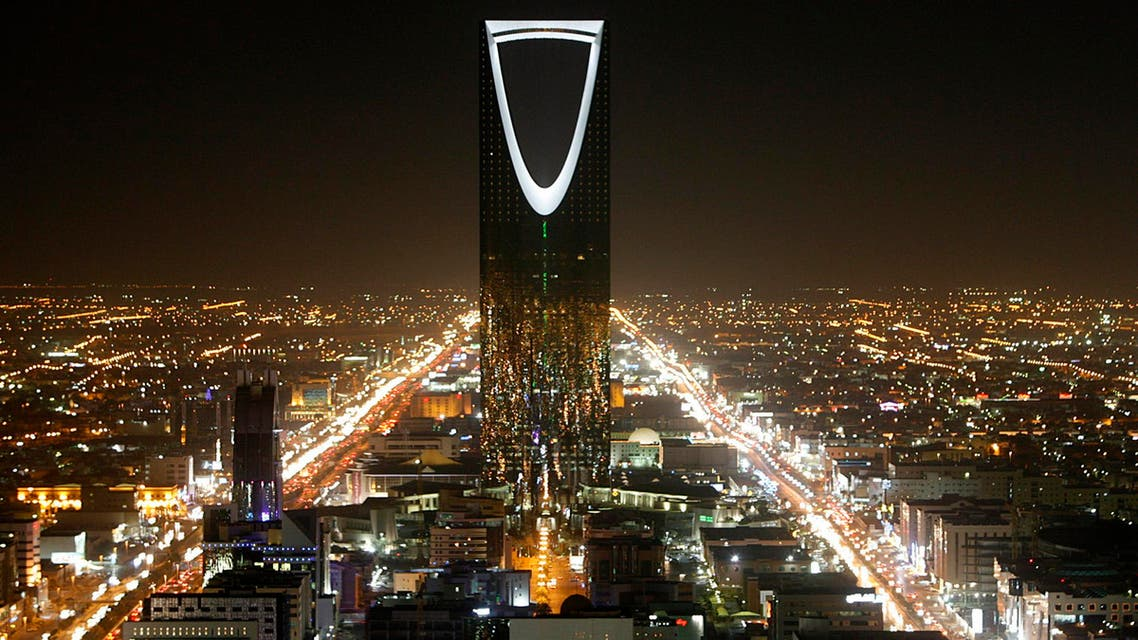 The Kingdom Tower stands in the night above the Saudi capital Riyadh November 16, 2007.  (Reuters)