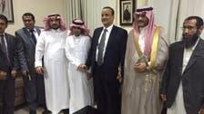 یمن: یرغمال وزیرتعلیم سمیت متعدد افراد رہا