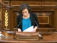 مصرية تترأس أول جلسة لبرلمان إسبانيا