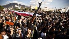 الحوثيون يستولون على 150 منصبا حكوميا هاما منذ انقلابهم