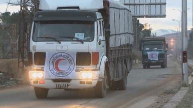 دخول القافلة الثالثة من المساعدات إلى مضايا والزبداني
