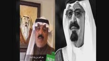 Saudis on Snapchat remember King Abdullah one year after his death