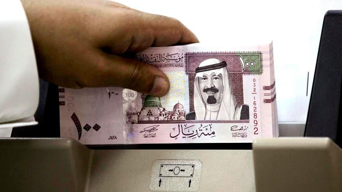 بنوك - السعودية - قروض