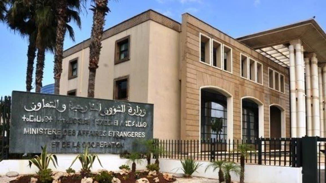 وزارة الخارجية المغربية في الرباط