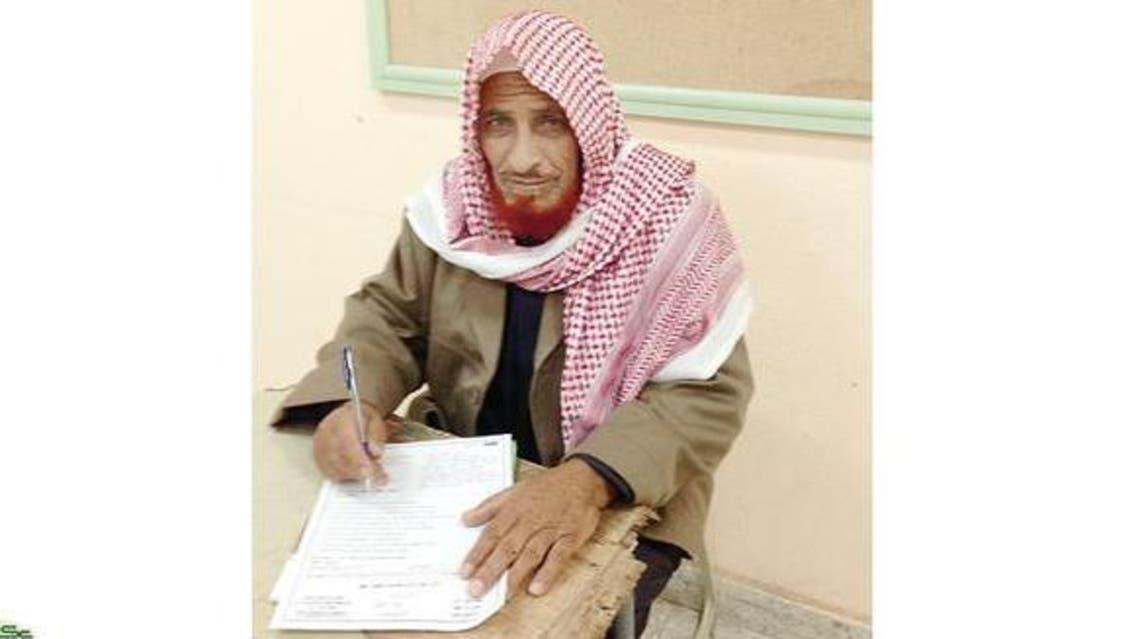 سبعيني سعودي