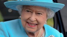 Street party for Queen Elizabeth's 90th will cost £150 a ticket