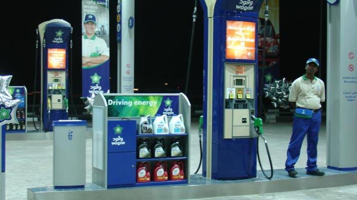 قطر - محطة وقود