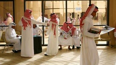 ارتفاع تكلفة المعيشة بالسعودية بقيادة التعليم والملابس