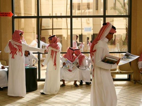 المالية السعودية تستقطب خريجي الجامعات.. وهذه التفاصيل