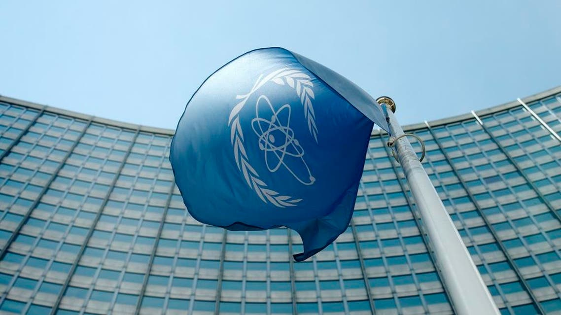 The flag of the International Atomic Energy Agency (IAEA) flies in front of its headquarters in Vienna, Austria, May 28, 2015 (Reuters)