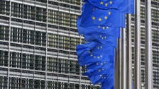 EU plans new measures against terrorism financing by February
