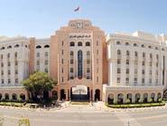 المركزي العماني: 100 مليون ريال سندات جديدة