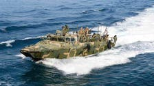 Navigational error to blame in Iran-U.S. incident