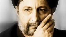 موسی الصدر کو خمینی نے روپوش کرایا تھا: امریکی مصنف