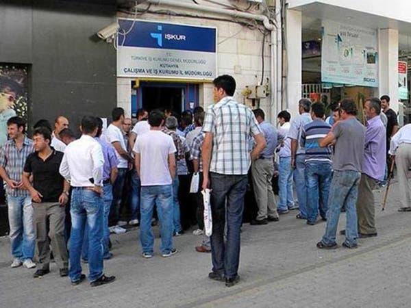 معدل البطالة في تركيا يقفز لـ13.9% حتى نهاية أغسطس