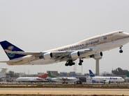 300 رحلة للخطوط السعودية إلى 3 وجهات بإجازة منتصف العام