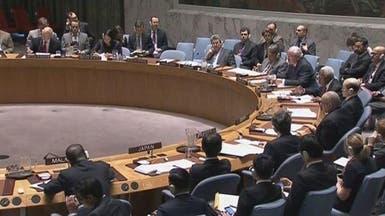 """مجلس الأمن: سياسة حصار السوريين """"تكتيك وحشي"""""""